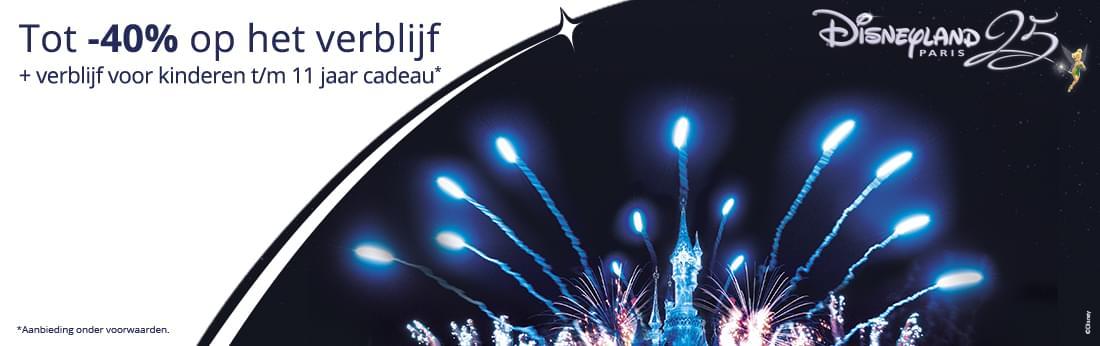 Disneyland Paris - Vroegboekactie winter 2017-2018
