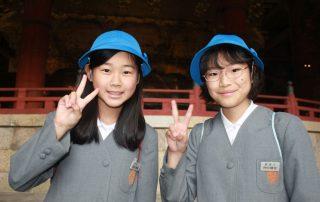 Japan, favoriete bestemming van onze collega Tom - Plaatselijke bevolking