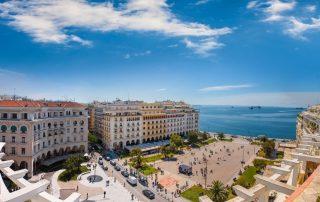 Rondreis Halkidiki – Langs mooie ongerepte Griekse kusten - Aristotelous plein - Thessaloniki
