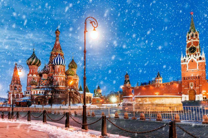 Rusland, de favoriete bestemming van collega Laura - Rode Plein